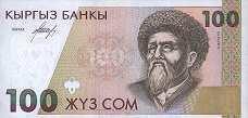 Киргизия: 100 сомов (1994 г.)