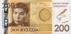 Киргизия: 200 сомов 2010 г. (юбилейная)