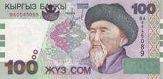 Киргизия: 100 сомов 2002 г.