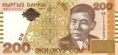 Киргизия: 200 сомов 2004 г.