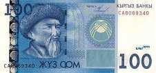 Киргизия: 100 сомов 2009 г.