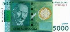 Киргизия: 5000 сомов 2016 г.
