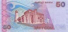 Киргизия: 50 сомов 2002 г.