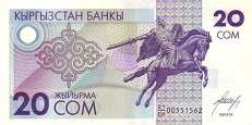 Киргрзия: 20 сомов (1993 г.)