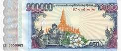 Лаос: 100000 кипов (юбилейная) 2010 г.