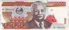 Лаос: 20000 кипов 2003 г.