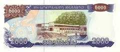 Лаос: 2000 кипов 2003 г.