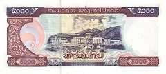 Лаос: 5000 кипов 2003 г.