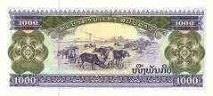 Лаос: 1000 кипов 1998-2003 г.
