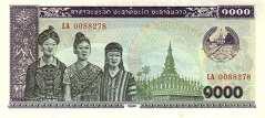 Лаос: 1000 кипов 1992 г.