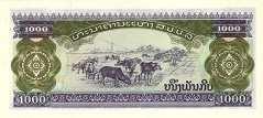 Лаос: 1000 кипов 1994 г.