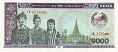 Лаос: 1000 кипов 1992-96 г.