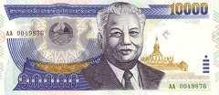 Лаос: 10000 кипов 2002 г.