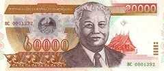 Лаос: 20000 кипов 2002 г.