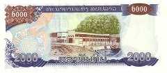 Лаос: 2000 кипов 1997 г.