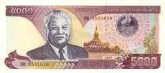 Лаос: 5000 кипов 1997 г.