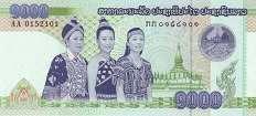 Лаос: 1000 кипов 2008 г.