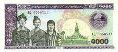 Лаос: 1000 кипов 1998 г.