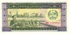 Лаос: 100 кипов (1979 г.)