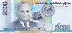 Лаос: 2000 кипов 2011 г.