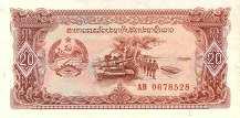 Лаос: 20 кипов (1979 г.)