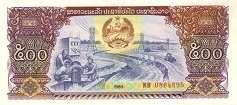 Лаос: 500 кипов 1988 г.