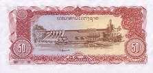 Лаос: 50 кипов (1979 г.)