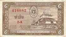 Лаос: 5 кипов (1957 г.)
