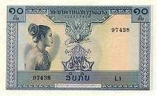 Лаос: 10 кипов (1962 г.)