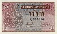 Лаос: 1 кип (1962 г.)
