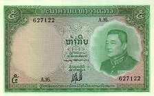 Лаос: 5 кипов (1962 г.)