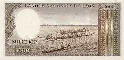 Лаос: 1000 кипов (1963 г.)