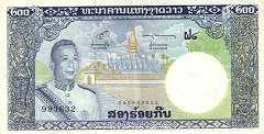 Лаос: 200 кипов (1963 г.)