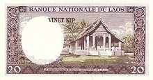 Лаос: 20 кипов (1963 г.)
