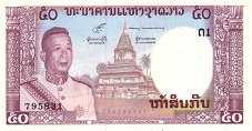 Лаос: 50 кипов (1963 г.)