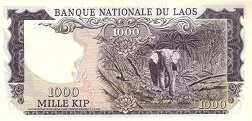 Лаос: 1000 кипов (1974 г.)
