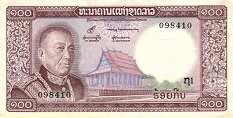 Лаос: 100 кипов (1974 г.)