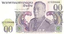 Лаос: 10 кипов (1974 г.)