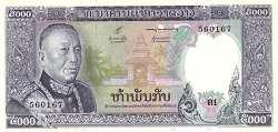 Лаос: 5000 кипов (1974 г.)