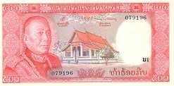 Лаос: 500 кипов (1974 г.)