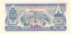 Лаос: 100 кипов (1975 г.)