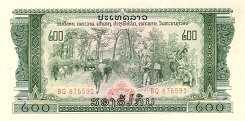 Лаос: 200 кипов (1975 г.)