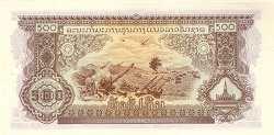 Лаос: 500 кипов (1975 г.)