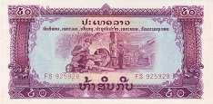 Лаос: 50 кипов (1975 г.)