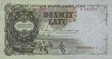 Латвия: 10 латов 1937-40 г.