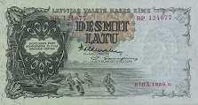 Латвия: 10 латов 1939 г.