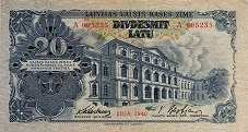 Латвия: 20 латов 1940 г.