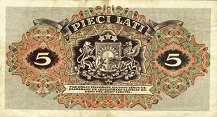 Латвия: 5 латов 1940 г.