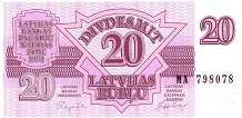 Латвия: 20 рублей 1992 г.