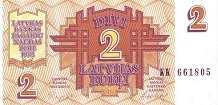 Латвия: 2 рубля 1992 г.